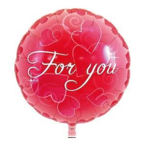 母の日メッセージ付バルーン FOR YOU レッド ヘリウム入り|funari