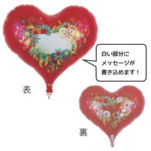母の日メッセージ付バルーン オリエンタルフラワー メタリックレッド ヘリウム入り|funari
