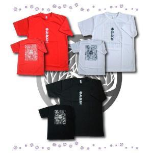 和歌祭りTシャツ|funari