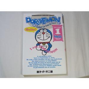 日本語訳付き 英語版ドラえもん DoRaEMoN 1 藤子・F・不二雄 小学館|funfunhomes