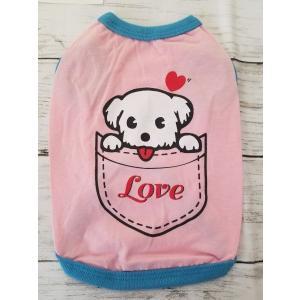 LOVE犬 ピンク色犬服 2号サイズ|funfunhomes
