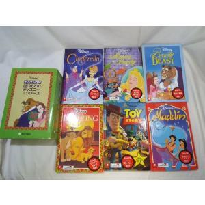 オリジナルで読む はじめてのディズニー・シリーズ CD+日本語解説書付き 6冊セット アルク|funfunhomes