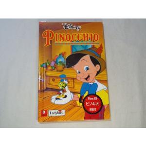 英語絵本 ディズニー ピノキオ : 朗読CD付 アルク|funfunhomes