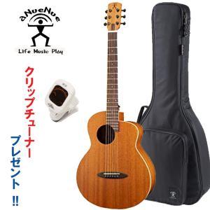 新品特価!|aNueNue Bird Guitar  aNN-M2 / アヌエヌエ コンパクトアコースティックギター|funhoused