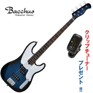 【Bacchus Universe Series / BTB-PJ  ・メーカー標準価格¥37,80...