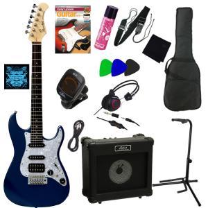 使えるミニ・エレキギター入門 完璧13点セット|Bacchus GS-mini DLPB(ダークレイ...