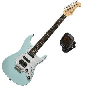 使えるミニ・ギター!バッカスのミニ・ストラト|Bacchus GS-mini  SOB ソニックブルー / コイルタップ搭載!|クリップチューナー・プレゼント中!|funhoused