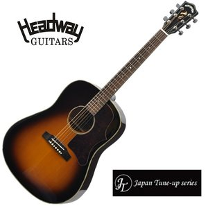 トップ単板・ニュー・ヘッドウェイ|HEADWAY Japan Tune-up Series / HJ-560S SB / ラウンドショルダー・タイプ|funhoused