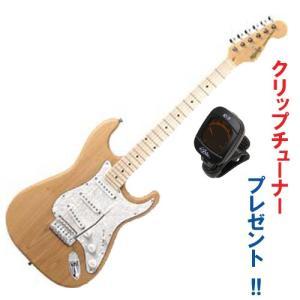 アッシュ・ボディ!ストラトキャスター タイプ ナチュラル / K-GARAGE ( ケイガレージ) エレキギター KST-200 ASH|funhoused