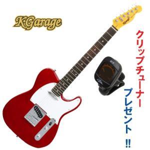 【今なら、クリップチューナー・プレゼント】K.Garage KTL-170 / CAR /ケイ ガレージ テレキャスター /キャンディ・アップル・レッド / エレキギター|funhoused