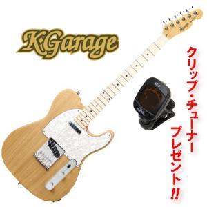 K.Garage KTL-210/ASH NAT /ケイ ガレージ / アッシュボディのテレキャスター・タイプ ナチュラル(艶なし) |funhoused