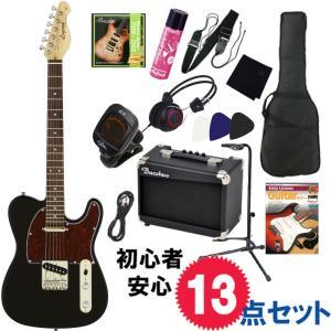 エレキギター入門セット| LEGEND by AriaPro...