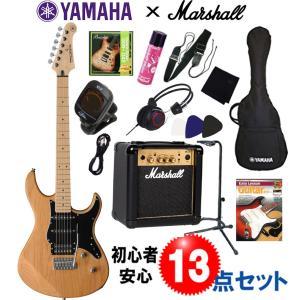 ヤマハ・エレキギター完璧入門13点セット|YAMAHA Pa...