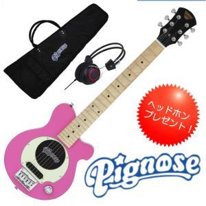 ヘッドホン・プレゼント!|PIGNOSE / PGG-200 PK ( ピンク) −メイプル指板− ・ピグノーズ/ アンプ・スピーカー内蔵 エレキギター|funhoused