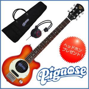 ヘッドホン・プレゼント!|PIGNOSE / PGG-200 CS(Cherry Sunburst) ・ピグノーズ/ アンプ・スピーカー内蔵 エレキギター / チェリーサンバースト|funhoused