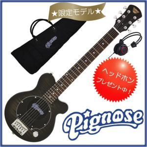 ミニ・エレキの定番|PIGNOSE / PGG-200FM-SBK ・ピグノーズの限定生産!「フレイム・トップ&シースルー」登場!(シースルー・ブラック)|funhoused