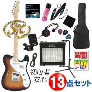 初心者のためのエレキギター入門用13点セット| SX KTL-300 3TS / テレキャスター シンライン タイプ 3トーンサンバースト の画像