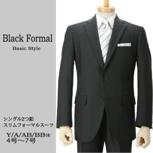 オールシーズン着用可能な、オーソドックスなベーシックモデルです。 プリーツ加工にご祝儀ポケットと、機...