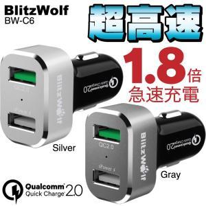 カーチャージャー シガーソケット シガーチャージャー クイックチャージ USB ×2ポート 急速充電 Blitz Wolf 車載充電器 Quick Charge 2.0 BW-C6 USB|funks-store