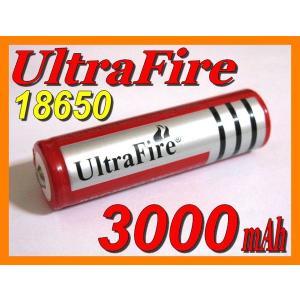 BRC18650 リチウムイオンバッテリー 1本Ultra Fire ウルトラファイヤー 3000mAh 3.7V Li-ion 充電池|funks-store
