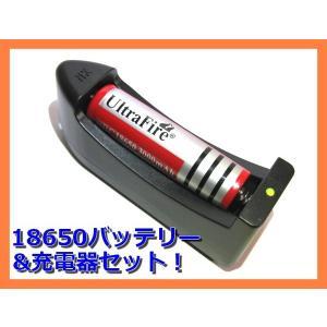 BRC18650 リチウムイオン電池+専用充電器 Ultrafire 3000mAh バッテリー Li-ion 充電池 バッテリー ウルトラファイアー ウルトラファイヤー|funks-store