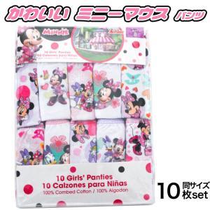 ミニーマウス ショーツ 10枚セット 子供用 女の子 ガールズ 下着 キャラクター グッズ トレーニング|funks-store