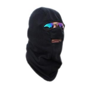 BALACLAVA フェイスマスク バラクラバ ニット帽 目出し帽 ネックウォーマー ブラック 口あきタイプ 防風 防雪 防寒|funks-store