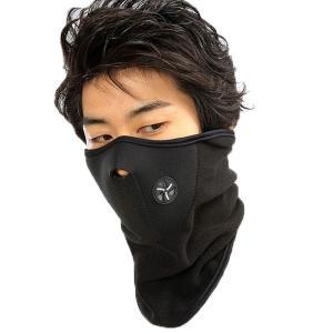 X-PORTS フェイスマスク ブラック 黒 ハーフマスク 防風 防雪 防寒 イヤーガード付 フリース|funks-store