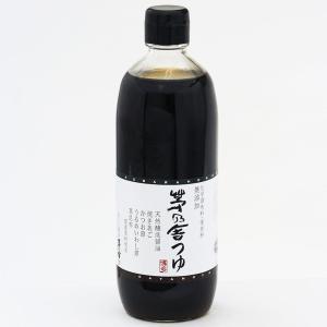 茅乃舎つゆ 500ml かやのやだし 出汁 国産原料 無添加...