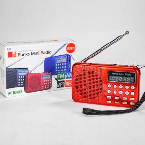 ラジオ 携帯ラジオ ポケットラジオ ラジオ小型...の詳細画像1