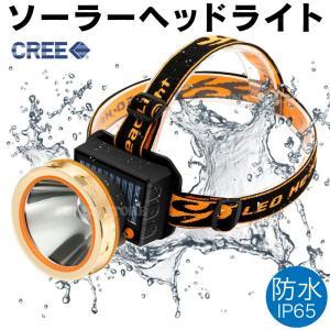 CREE ソーラー充電式 LEDヘッドランプ 1000ルーメン 大型ヘッド 高輝度 生活防水 角度調...