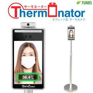タブレット型 サーマルカメラ サーモネーター タブレット 体温 サーモカメラ 非接触温度計 体表温度検知カメラ 体表温度測定カメラ スタンド funks-store