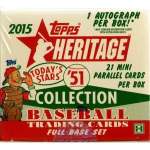 2015 Topps Heritage '51 Collection Baseball