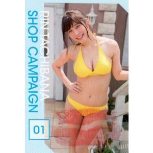 橘花凛生キス入りキャンペーンカード