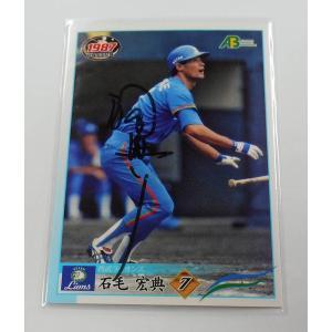 日本プロ野球OBクラブ 1987年編  石毛 宏典 直筆サインカード 60/60|funks0117
