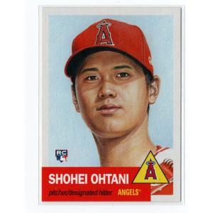 大谷翔平ルーキーカード TOPPS Living Set Card #7 Shohei Ohtani|funks0117