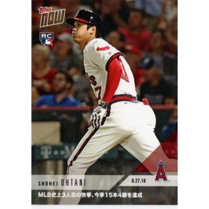 TOPPS NOW 大谷翔平#650J MLB史上3人目の快挙、今季15本4勝を達成 日本語版 funks0117