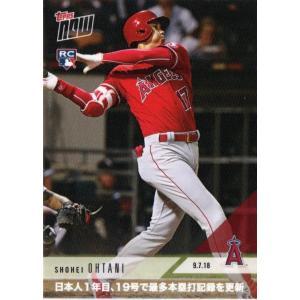 Topps NOW 大谷翔平#697J 2018.9.7 日本人1年目、19号で最多本塁打記録を更新 日本語版|funks0117