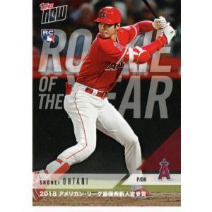 Topps NOW 大谷翔平 AW-1J 2018 アメリカン・リーグ最優秀新人王受賞 日本語版 RC funks0117