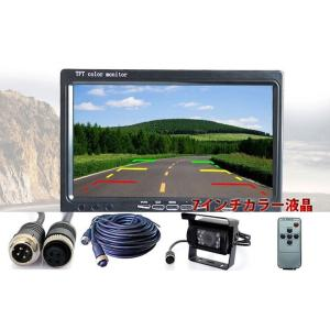 SHARP CCDレンズ 24V対応 トラック バス 重機 バックカメラシステム モニター解像度アップ 7インチモニター+バックカメラ+20Mケーブル OMT70SET-PRO|funlife