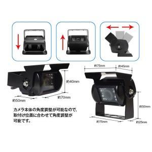 SHARP CCDレンズ 24V対応 トラック バス 重機 バックカメラシステム モニター解像度アップ 7インチモニター+バックカメラ+20Mケーブル OMT70SET-PRO|funlife|06