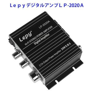 Lepy デジタルアンプ LP-2020A ブラック 12V3Aアダプター付属 LP-2020A|funlife