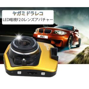 1080P対応ドライブレコーダー ヤガミドラレコ 暗視に強い 高画質フルHD 常時録画 小型車載カメラ HDMI出力 動体検知録画 GT300|funlife