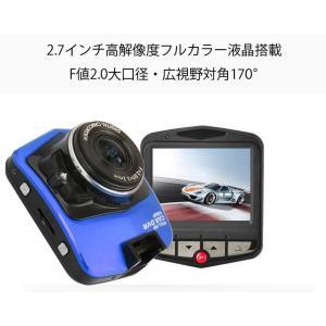 1080P対応ドライブレコーダー ヤガミドラレコ 暗視に強い 高画質フルHD 常時録画 小型車載カメラ HDMI出力 動体検知録画 GT300|funlife|03