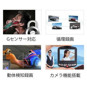 1080P対応ドライブレコーダー ヤガミドラレコ 暗視に強い 高画質フルHD 常時録画 小型車載カメラ HDMI出力 動体検知録画 GT300|funlife|06