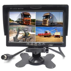7インチ液晶モニター カメラ・ケーブルセット購入可 12V/24V兼用 重機 トラック 画面分割機能で4画面、2画面、全画面の分割表示が可能 MN70|funlife