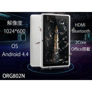 7インチデュアルコアタブレット Office搭載 Android 4.4 日本語入力設定済 HDMI出力 Bluetooth対応 ホワイト限定 ORG802N