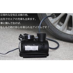 多目的エアポンプ 圧力計搭載 タイヤ空気 12V車専用 各種注入口付属 シガー電源 A300PSI|funlife|04
