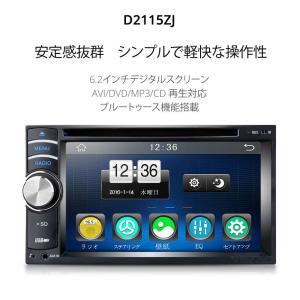 送料無料 DVDプレーヤー FM/AM  6.2インチタッチパネル 安定感抜群 正鏡像切替可 AVI/DVD/VCD/MP3/CD対応 USB/SD Bluetooth (D2115ZJ)|funlife