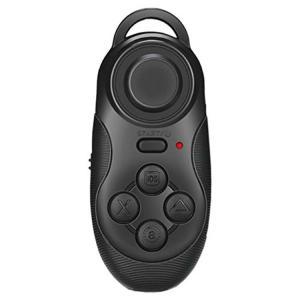 Bluetooth自撮りリモコン  iPhone/Androidなど各種スマホ対応 リモコンシャッター スマートフォン(スマホ)での集合写真撮影、アクティブ撮影に RB032 funlife